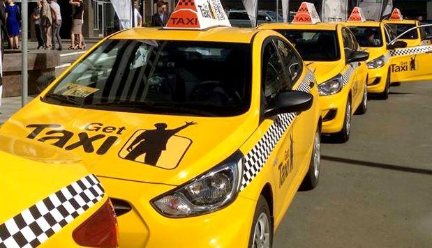 get такси телефон москва