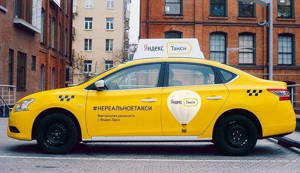 Подключение к такси без лицензии