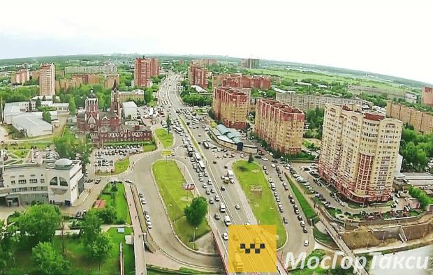 Получение лицензии на такси в Щелково